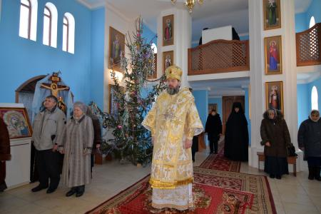 Празднование Обрезания Господня и памяти святителя Василия Великого