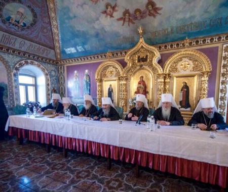 Постанова Собору єпископів Української Православної Церкви від 13 листопада 2018 року