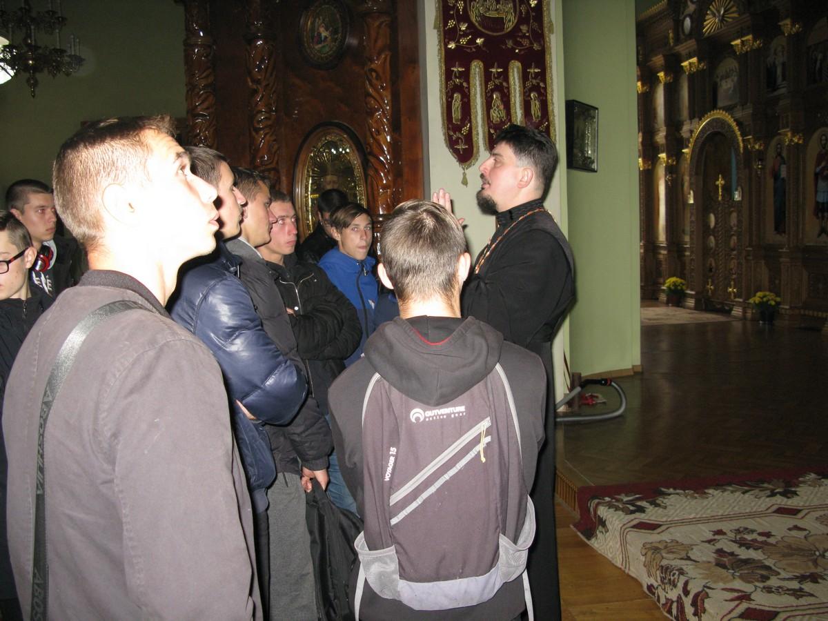 В Херсоне для студентов ПТУ из Белозерки провели экскурсию в Екатерининском соборе